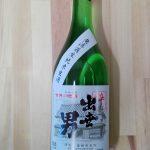 今井町・河合酒造