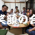 8/11(土)第三回「笑顔の会」開催します!!