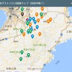 奈良県のゲストハウス、農家民宿などを調べてみました(奈良市除く)