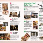 NARA SAKE GUIDE BOOK