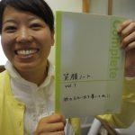 「笑顔ノート」描いていただきありがとうございます!!