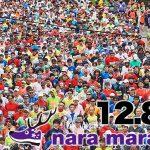 奈良マラソン2018