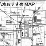 大和八木おすすめマップを作ってみました!!
