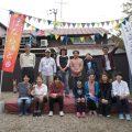 「奈良・町家の芸術祭はならぁと 八木」が終了しました