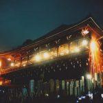 3月は東大寺二月堂修二会です(^^)/