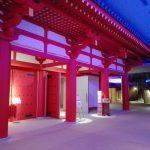奈良県立万葉文化館に行ってきました♪